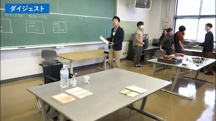 県立広島大学 ポータル